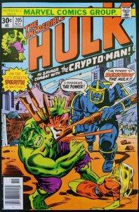 Incredible Hulk #205 (1976) CRYPTO-MAN. VF+