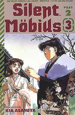 Silent Möbius Part 2 #3 VF/NM; Viz | save on shipping - details inside