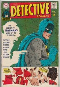 Detective Comics 367 Strict FN/VF Mid-High-Grade Carmine Infantino Doc Hastings