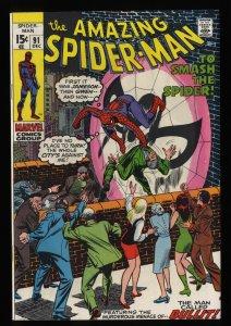 Amazing Spider-Man #91 VF 8.0