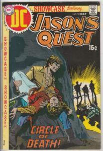 Showcase #90 (May-70) NM- High-Grade Jason Quest