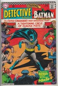 Detective Comics #354 (Aug-66) FN/VF- Mid-High-Grade Batman