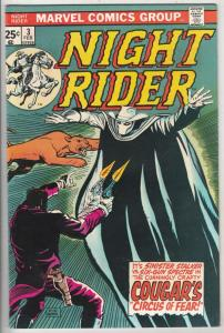 Night Rider, The #3 (Feb-76)  High-Grade Ghost Rider