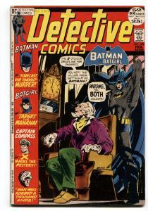DETECTIVE COMICS #420 1972- BATMAN BATGIRL-comic book