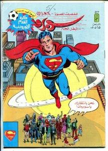 Superman DC-Batman-Capt Marvel-Flash-Wonder Woman-Justice League-FN+