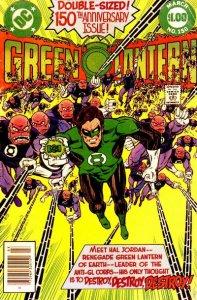 Green Lantern #150 (ungraded) 1st series / stock image ID#B-5
