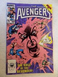 AVENGERS # 265