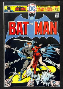 Batman #269 (1975)