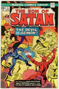 Son of Satan #3 >>> 1¢ Auction! See More! (ID#132)