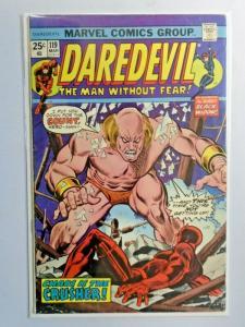 Daredevil #119 1st Series 4.0 VG (1975)