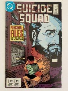 Suicide Squad Personal Files #31 1989 VF+