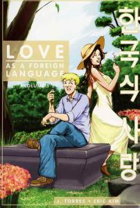 Love as a Foreign Language #5 VF/NM; Oni   save on shipping - details inside