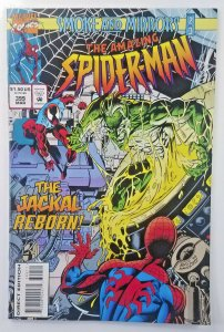 Amazing Spider-Man #399  Jackal and Kaine APPEARANCE  NM+ Marvel Comic '95