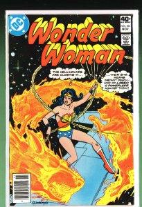 Wonder Woman #261 (1979)