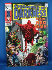 Chamber of Darkness #2 ( 1970, Marvel) VF NM
