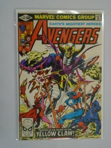 Avengers #204 Direct edition 5.0 VG FN water stain (1981 1st Series)