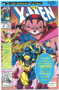 X-MEN #14, NM+, X-cutioner, 1991, Wolverine, Gambit, Storm, more in store