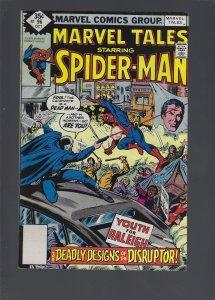 Marvel Tales #96 (1978)