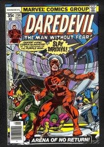 Daredevil #154 (1978)