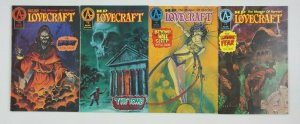H.P. Lovecraft in Full Color #1-4 VF- complete series - horror set 2 3 adventure