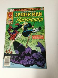 Marvel Team-up 95 Vf- Very Fine- 7.5 1st Mockingbird