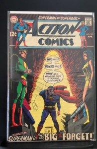Action Comics #375 (1969)