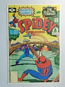 Spidey Super Stories #40 Direct 1st Series 5.0 (1979)