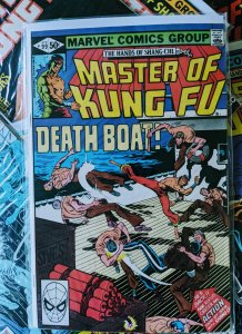 Master of Kung Fu #99 (1981)