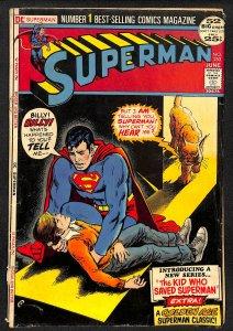Superman #253 (1972)
