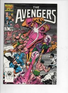 AVENGERS #268, NM-, Sub-Mariner, Kang, Captain, 1963 1986, more Marvel in store