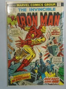 Iron Man #65 (1973 1st Series) 4.0/VG