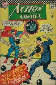 Action Comics #341 (ungraded) stock photo / ID#00E