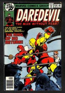 Daredevil #156 (1979)