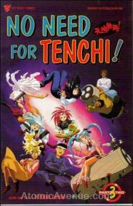 No Need for Tenchi! Part 2 #3 VF/NM; Viz | save on shipping - details inside