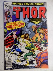 MIGHTY THOR # 275