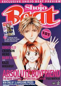 Shojo Beat (Vol. 2) Ashcan #1 VF/NM; Viz | save on shipping - details inside