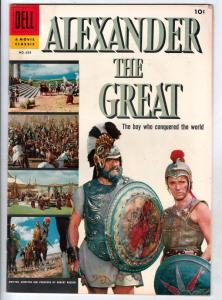 Four Color #688 (May-56) VG/FN+ Mid-Grade Alexander The Great