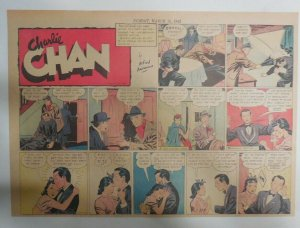 Charlie Chan by Alfred Andriola from 3/15/1942 Half Page Size! 11 x 15 Inches