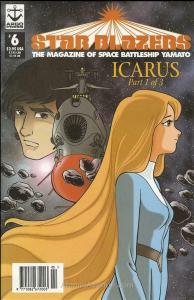 Star Blazers: The Magazine of Space Battleship Yamato #6 FN; Argo   save on ship