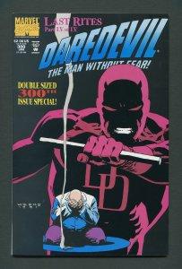 Daredevil #275 / 9.2 NM-  December 1989