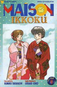 Maison Ikkoku Part 6 #9 VF/NM; Viz   save on shipping - details inside