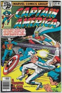 Captain America   vol. 1   #229 FN/VF McKenzie/Sal Buscema, Super Agents
