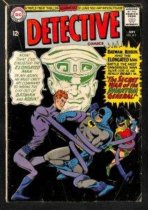 Detective Comics #343 (1965)