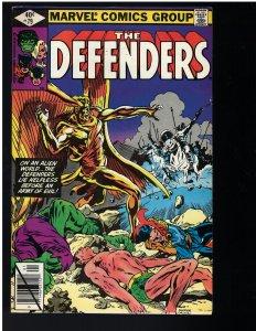 The Defenders #79 (1980)