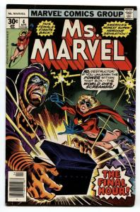 MS. MARVEL #4-1977-comic book-fn+-Bronze Age Marvel
