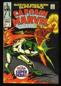 Captain Marvel #2 FN 6.0 Super Skrull! Comic