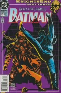Detective Comics #676 FN; DC | save on shipping - details inside