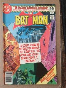 Batman #328