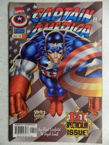 Captain America #1 (1996) VARIANT COVER
