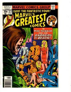 Lot Of 6 Marvel Comic Books Greatest # 77 83 86 87 + Gun Runner # 1 2 Thing CR32
